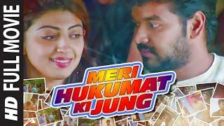 Full Movie: Enakku Vaaitha Adimaigal - HINDI DUBBED | Jai & Pranitha