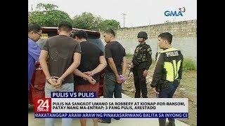 Pulis na sangkot umano sa robbery at kidnap-for-ransom, patay nang ma-entrap; 3 pang pulis, arestado