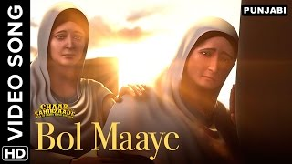 Bol Maaye Video Song | Chaar Sahibzaade: Rise Of Banda Singh Bahadur