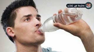 لماذا حذرنا الرسول ﷺ من شرب الماء بعد الجماع ؟ مفاجأة اخبرنا عنها النبي قبل 1400..!!