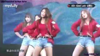 【HD繁中字】160516 AOA (에이오에이) - GOOD LUCK (굿럭) @ Comeback Showcase Live