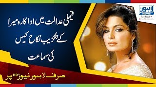 Hearing of Actress Meera's marriage case in Family Court
