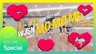 [Dance Practice] 우주소녀(WJSN)(COSMIC GIRLS) _ MoMoMo (아이컨택 ver.)