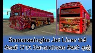 How Add Samarasinghe Jet Liner Bus To GTA Sanandreas
