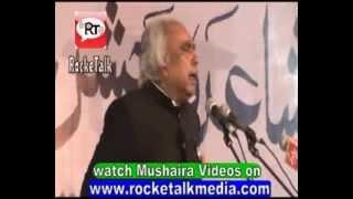 Hamare Dosto mai Dushman Khaas sher by Haseeb Soz Lal Qila Mushaira 2014
