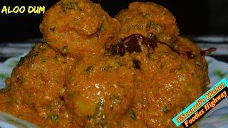 How to Prepare Dum Aloo | Bengali Niramish Aloo Dum Recipe | Baby Potato Curry