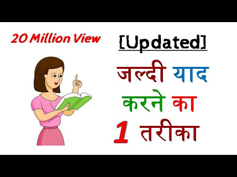 Xxx Mp4 1 Way To Quickly Memorize – Updated – Hindi – Quick Support 3gp Sex