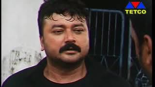 Ivar malayalam movie | malayalam full movie | Jayaram | Biju menon | Bhavana