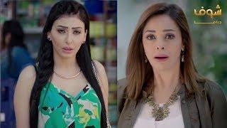 البت اللبنانية والبت المصرية لما يتخانقو يوميات زوجة مفروسة شوف دراما