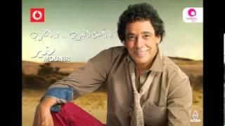 Mohamed Mounir - Ya ahl el arab wel tarab || محمد منير - يا اهل العرب والطرب