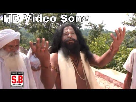 Xxx Mp4 रामाधार जाटवर पंथी गीत मैं बांटत हंव गुरु ज्ञान Cg Panthi Video Song Chhattisgarhi Satnam Bhajan 3gp Sex