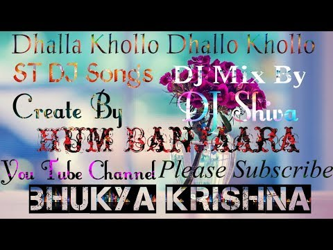 Xxx Mp4 Dhalla Khollo Dhalla Khollo New ST DJ Songs Mix By DJ Shiva 3gp Sex