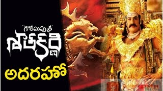 Gowthami Putra Satakarni Review || Balakrishna || Krish|| Hema Malini || shriya saran