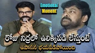 #Ramcharan Shared His Fear And Worst  Moment Before Sye Raa Release @ #Syeraa Sucess meet
