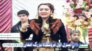 Manizha Davlatova - Yare Rafta Baz Amadi