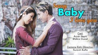 Sorry Baby I Love You - Dipendra Sah   New Nepali Pop Song 2018 / 2074