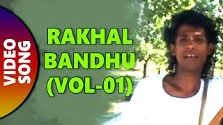 Rakhal Bandhu(Vol-01)