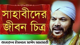 New Bangla Waj Mahfil 2016 By Kamrul islam said Ansari উপজেলা মাঠ, পেকুয়া, কক্স বাজার 