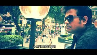 Aguner Din Sesh Hobe Ekdin I Kumar Shanu I Kavita Krishnamurthy I  Cover By Tanvir Tareq