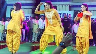 Sapna ने छुड़ाए सभी डांसरो के पसीने || स्टेज डांस धमाका || हरियाणवी डांस || Sapna Dance 2017