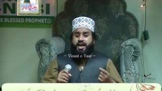 URDU NAAT( Abh Meri Nigahon Main)KHALID HASNAIN.BY Visaal