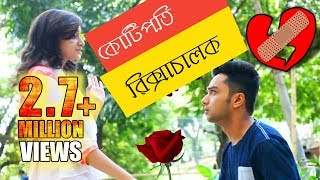 images BANGLA NEW FUNNY VIDEO কোটিপতি রিক্সাচালক Prank King Entertainmet