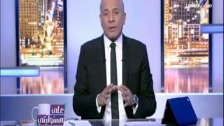 """أحمد موسى يكشف عم الممول الرئيسي لـ """"تنظيم داعش"""" فى ليبيا"""