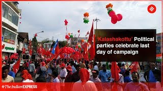 Supporters of Left, Congress and BJP celebrate last day of election campaign in Thiruvananthapuram