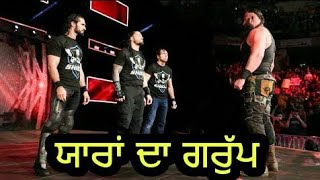 Yaaran da group | feat Roman Riegns vs Brown Stroman wwe funny videos Great match Highlights