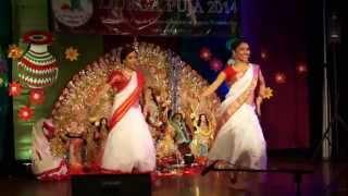 Durga Puja Dance 2014 - Premer Pothe