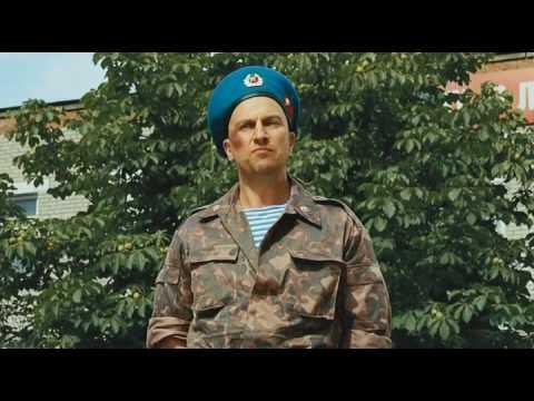 eto-armiya-tratil-mne-v-zhopu-film