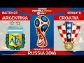 Argentina vs Croatia 0 3 ⚽️ All Goals & Highlights | FIFA World Cup Russia 2018 | 21/06/2018