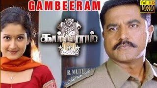 New Tamil Movie | Gambeeram | Sarath kumar, Laila,Vadivelu | Super Hit Tamil Movie HD