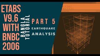ETABS Bangla Tutorial : এসো ETABS শিখি by Sajedur Rahman Mishuk, Part-5: EARTHQUAKE ANALYSIS