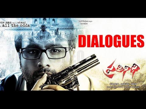 Prathinidhi Telugu Movie All Dialogues - Nara Rohith - Cinema Dialogues 2