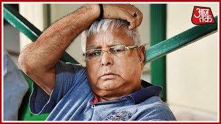 Lalu Prasad Yadav's Fourth Fodder Scam Verdict Soon; Anand Kumar Singh, Ajit Verma Convicted
