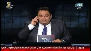 محمد على خير: هو عيب أقول لمراتى تعملى شاى!