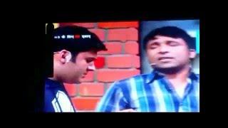 The kapil sharma show trailer- Frist show
