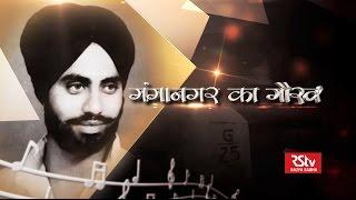 Virasat - Jagjit Singh | 'Main Jagjit' (Part 1/5)