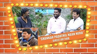 """Shankar Padathil Naan Hero"" - Director Ram   Settai Sandhai   Smile Settai"