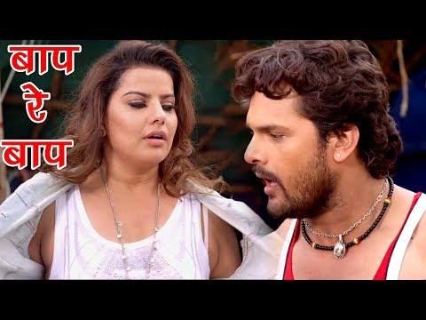 Xxx Mp4 Khesari Lal बाप रे बाप हई सामान Madhu Sharma Comedy Scene From Bhojpuri Movie Khiladi 3gp Sex