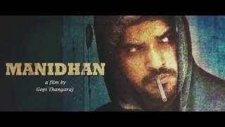 Manidhan | Tamil Short Film | Official Trailer