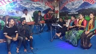 Live Dohori Of Tikaram Dhakal & Friends