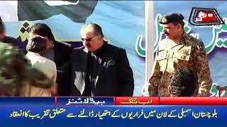 PSP Chairman Mustafa Kamal Meets Tahir-ul-Qadri in Lahore
