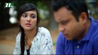 Ekdin Chuti Hobe | Tania Ahmed, Shahiduzzaman Selim, Misu | Episode 98 | Drama & Telefilm