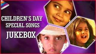Children's Day Special 2015   Video Songs Jukebox   #ChildrensDay   Telugu Filmnagar