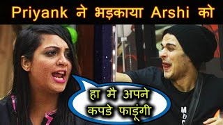 Big Boss 11 - Priyank Sharma Fights Arshi Khan By Passing Personnel Comment Again