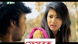 Bangla Romantic Comedy Natok  2017 l  ( ফেসবুক প্রেম ) Nusrat Imrose Tisha   Afran Nisho