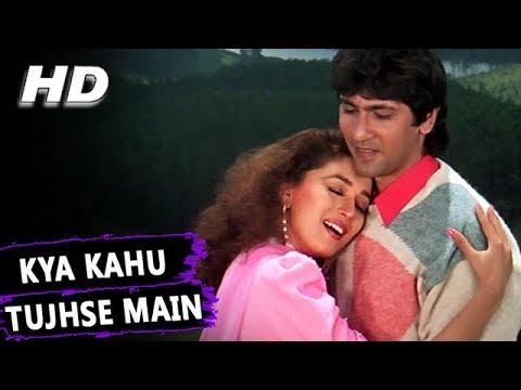 Xxx Mp4 Kya Kahu Tujhse Main Kitna Pyar Karta Hun Kumar Sanu Sadhana Sargam Phool Songs Kumar Gaurav Madhuri 3gp Sex