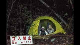 OVERNACHTEN IN HET BERUCHTE ZELFMOORD BOS! (JAPAN)